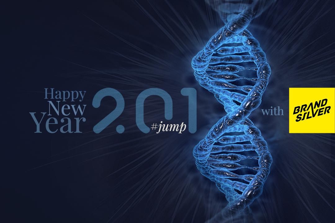 BrandSilver vous souhaite une très bonne année 2018